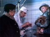 Кувырок через голову (1987)